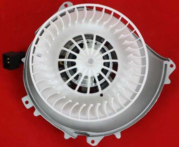 Picture of Replacement Blower Motor | Replacement ARBM191501