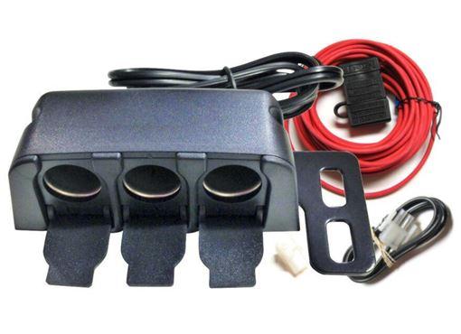 Leer Triple 12V Power Outlet & Wiring Harness Kit | ATC AV95-025, ATC AP-HRN-283